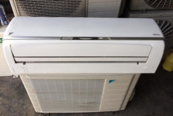 may lanh daikin 1 5hp  inverter