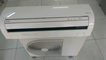 may lanh toshiba 2 5hp  inverter